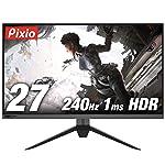 Pixio PX279RP ディスプレイ モニター ゲーミング モニター ベゼルレス 27型 display monitor 【正規輸入品】