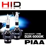 【Amazon.co.jp 限定】PIAA ヘッドライト用 HIDバルブ 6000K 純正交換 2700lm D2R 12V/24V車用 車検対応 輸入車対応 2個入 X7356