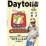Daytona (デイトナ) 2019年9月号 Vol.339号