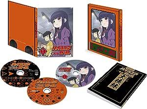ハイスコアガール STAGE 1 (初回仕様版/1~4話) [DVD]