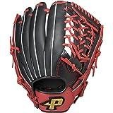 サクライ貿易(SAKURAI) Promark(プロマーク) 野球 ソフトボール グローブ 一般用 グラブ Lサイズ PGS-3153