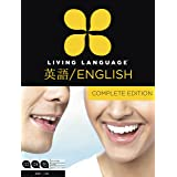 Living Language English for Japanese Speakers, Complete Edition (ESL/ELL): Beginner through advanced course, including 3 cour