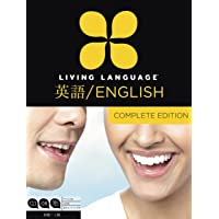 Living Language English for Japanese Speakers, Complete Edit…
