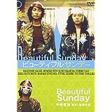 Beautiful Sunday [DVD]