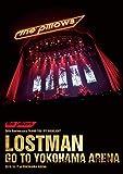 LOSTMAN GO TO YOKOHAMA ARENA 2019.10.17 at YOKOHAMA ARENA【初回限定版】(DVD+2CD)