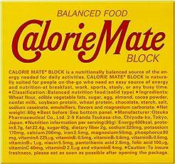 大塚製薬 カロリーメイト ブロック チョコレート味 4本入り