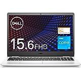 【MS Office Home&Business 2019搭載】Dell ノートパソコン Inspiron 15 3501 ホワイト Win10/15.6FHD/Core i3-1115G4/8GB/256GB/Webカメラ/無線LAN NI335A