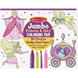 Melissa & Doug 4263 Jumbo 50-Page Kids' Coloring Pad Activity Book - Princess and Fairy