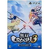 Warriors Orochi 4 Premium Box Edition for PlayStation 4Premium Box Edition