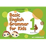 Basic English Grammar for Kids 1 Second Edition