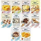 おやつTIMES 人気お菓子 10種アソートセット