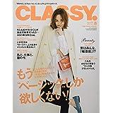 CLASSY.(クラッシィ) 2021年 03 月号 [雑誌]