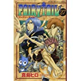 FAIRY TAIL(27) (講談社コミックス)