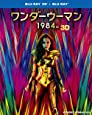 【Amazon.co.jp限定】ワンダーウーマン 1984 3D&2Dブルーレイセット (2枚組)(A4クリアファイル付き) [Blu-ray]