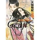 源氏物語 あさきゆめみし 完全版(3) (Kissコミックス)