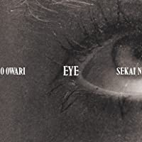 【Amazon.co.jp限定】Eye (初回限定盤)+Lip (初回限定盤) (アナログサイズジャケット+ポストカード『Eye絵柄』ver. +ポストカード『Lip絵柄』ver. 付)
