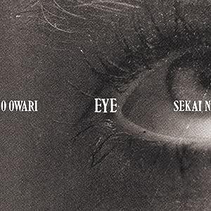 Eye(初回限定盤) (DVD付)