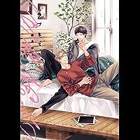 ラブネスト2nd(下)【電子限定おまけ付き】 サヨナラゲーム (ディアプラス・コミックス)