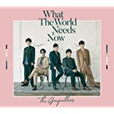 What The World Needs Now(初回生産限定盤)(DVD付)(特典なし)