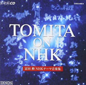 TOMITA ON NHK〜冨田勲 NHKテーマ音楽集