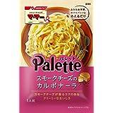 マ・マー Palette スモークチーズのカルボナーラ(あえるだけパスタソース)70g ×8袋