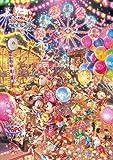 300ピース ジグソーパズル ディズニー トワイライトパーク(30.5x43cm)