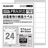 エレコム ラベルシール FBAラベル 出品者向け きれいにはがせる 24面 100枚入り EDT-FBA24100