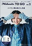 Miknits TO GO no.2 スズラン柄の指だし手袋(水色) ([バラエティ])