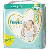 パンパース オムツ テープ はじめての肌へのいちばん 新生児(5kgまで)88枚