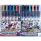 ガンダムマーカー cmGMS121【 ガンダムメタリックマーカーセット 】&【 ガンダムメタリックマーカーセット2…