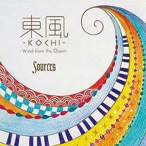 東風‐KOCHI‐ ‐Wind from the Orient