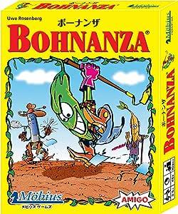 ボーナンザ (Bohnanza) 日本語版 カードゲーム