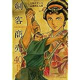 剣客商売 40 (SPコミックス)
