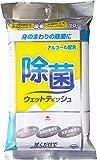 服部製紙 ウエットシート 天然成分 アルコール除菌 ホワイト 大判サイズ 約縦20×横30cm やわらか ウェットティシュ 20枚
