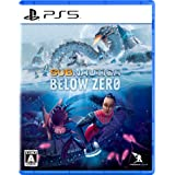 【PS5】Subnautica: Below Zero
