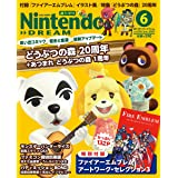 NintendoDREAM 2021年 06 月号 [雑誌]