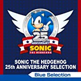 25th Anniversary Selection - Blue Selection