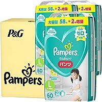【パンツ Lサイズ】パンパース オムツ さらさらケア (9~14kg) 180枚(60枚×3パック) [ケース品] 【A…