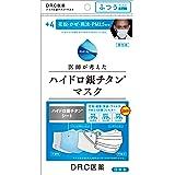 DRC医薬 マスク +4 ハイドロ銀チタンマスク ふつうサイズ 3枚入 個包装