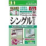 日本製布団圧縮袋 【簡易包装】Mサイズ 2枚入 FM-01BN
