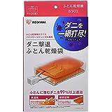 アイリスオーヤマ 布団乾燥機 ふとん乾燥機 ダニ退治 カラリエ ダニ撃退ふとん乾燥袋 FK-DGB1