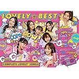 LOVELY☆BEST - Complete lovely² Songs - (初回生産限定盤) (特典なし)