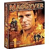 冒険野郎マクガイバー シーズン1<トク選BOX> [DVD]