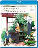 Natsuyuki Rendezvous: Complete Collection / [Blu-ray] [Impor…