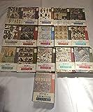 ちくま文学の森(全16巻セット)