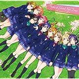 劇場版『ラブライブ! The School Idol Movie』オリジナルサウンドトラック Notes of School Idol Days 〜Curtain Call〜