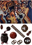 木目金(もくめがね)の教科書 TEXTBOOK OF MOKUMEGANE