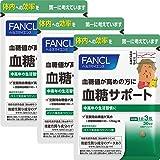 ファンケル (FANCL) 血糖サポート(約90日分) (機能性表示食品) サプリメント