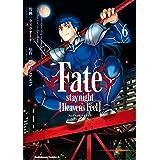 Fate/stay night [Heaven's Feel](6) (角川コミックス・エース)