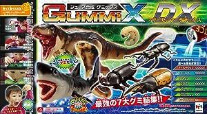 ジュース合成 グミックス マザーセンターDX